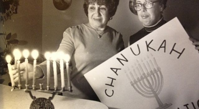 First Chanukah 1976