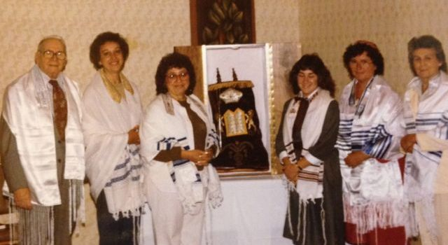 Our first Torah! 1984