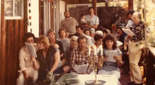 Sukkot 1983