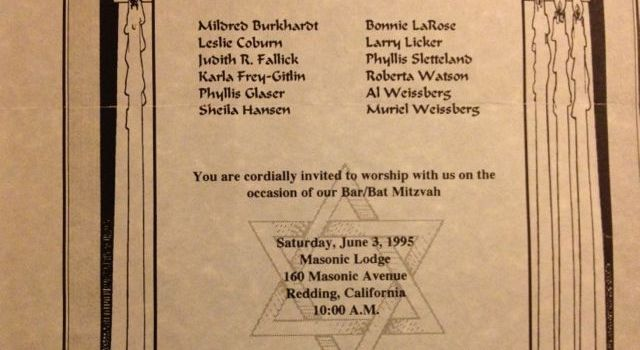 First Adult B'nei Mitzvah 1995
