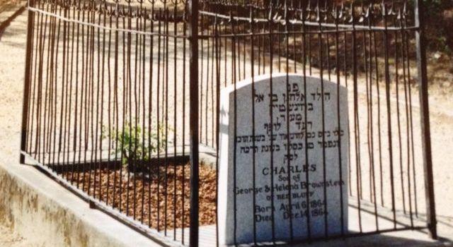 New headstone 1989