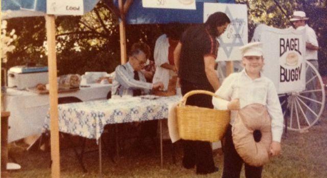 Bagel Boy! 1983